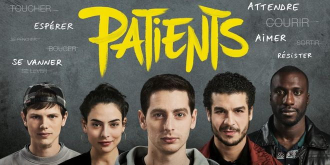 "Ciné en plein air : ""Patients"" de Grand Corps Malade et Medhi Idir"