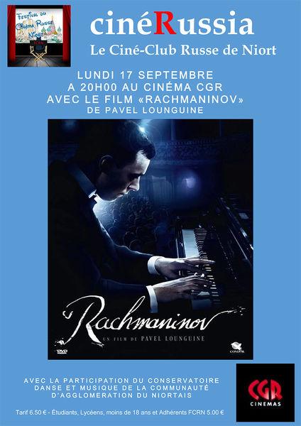 Cinéma : Rachmaninoiv, Les Lilas Blancs