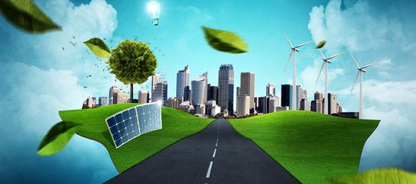 Plan climat énergie territorial, ville de Niort 2012. Crédit : Fotolia