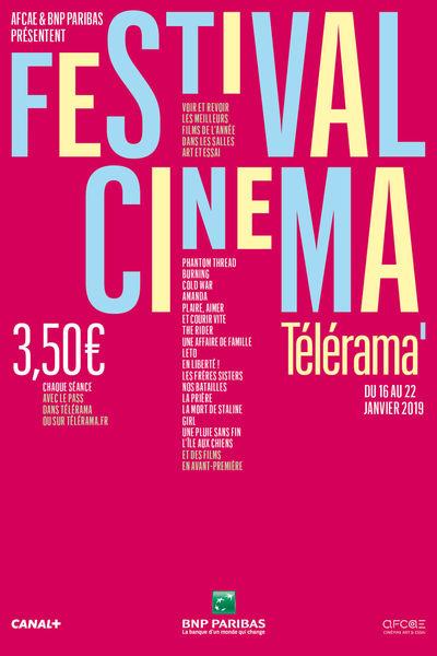 Festival du cinéma Télérama