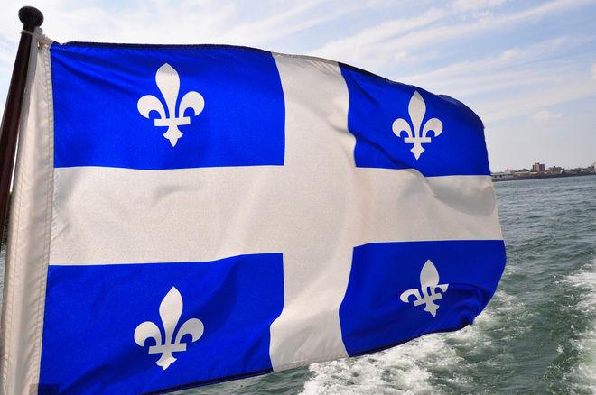 Visite guidée : Niort-Québec