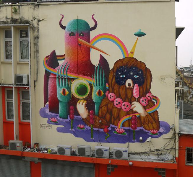 """Festival """"Le 4e Mur"""""""