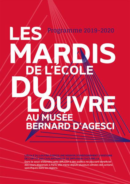 Cours de l'Ecole du Louvre : Les Cabinets de curiosités