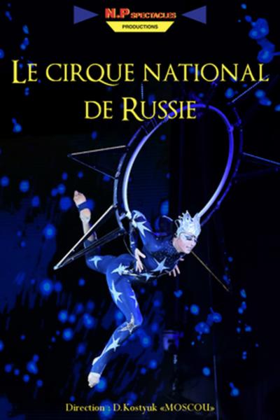 Cirque National de Russie
