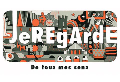 Visite guidée - L'architecture du musée Bernard d'Agesci
